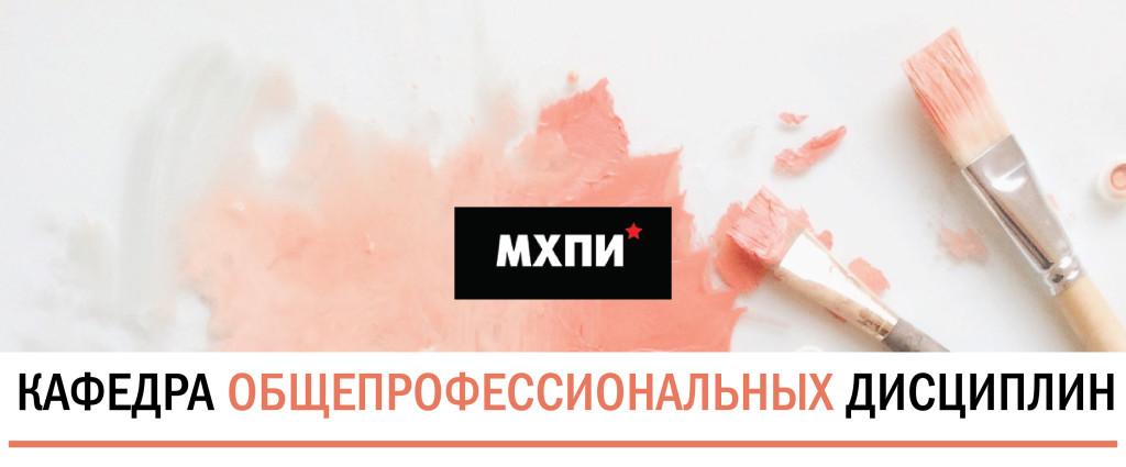shapka_sajta-01
